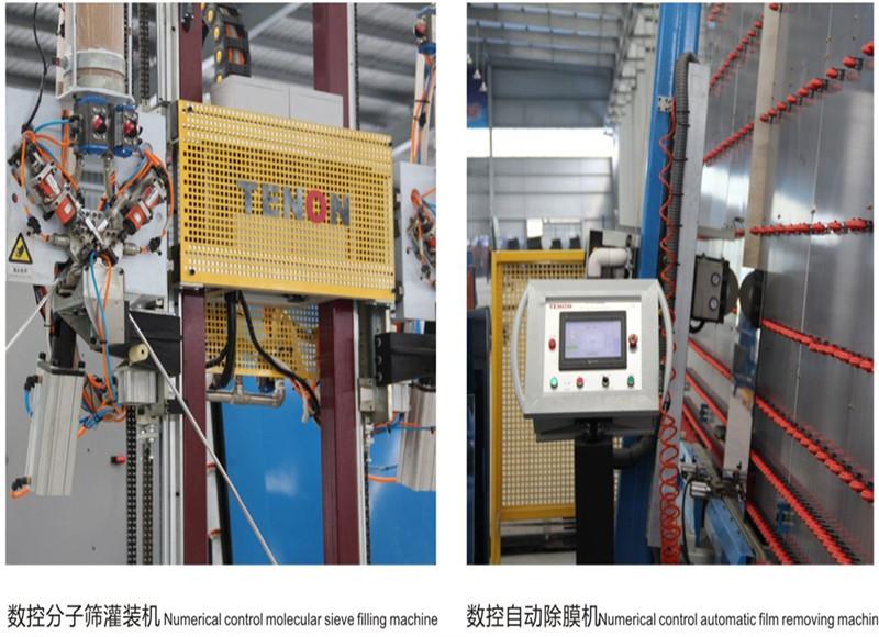 数控分子筛灌装机 / 数控自动除膜机