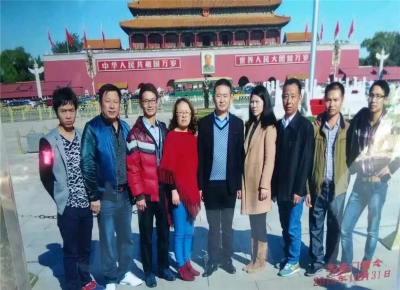 公司骨干北京之旅